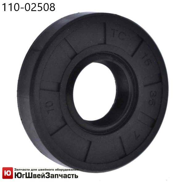 Уплотнитель/Сальник для JUKI 110-02508