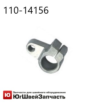 Хомут JUKI 110-14156