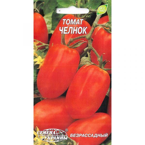 """""""Челнок"""" (0,2 г) от ТМ """"Семена Украины"""""""
