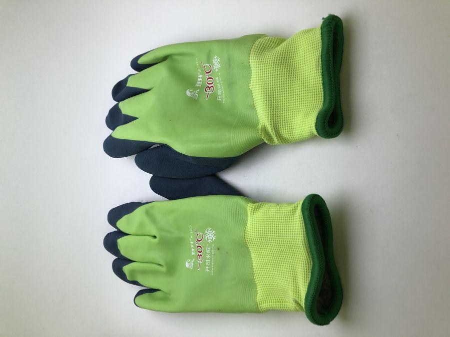 Перчатки морозостойкие