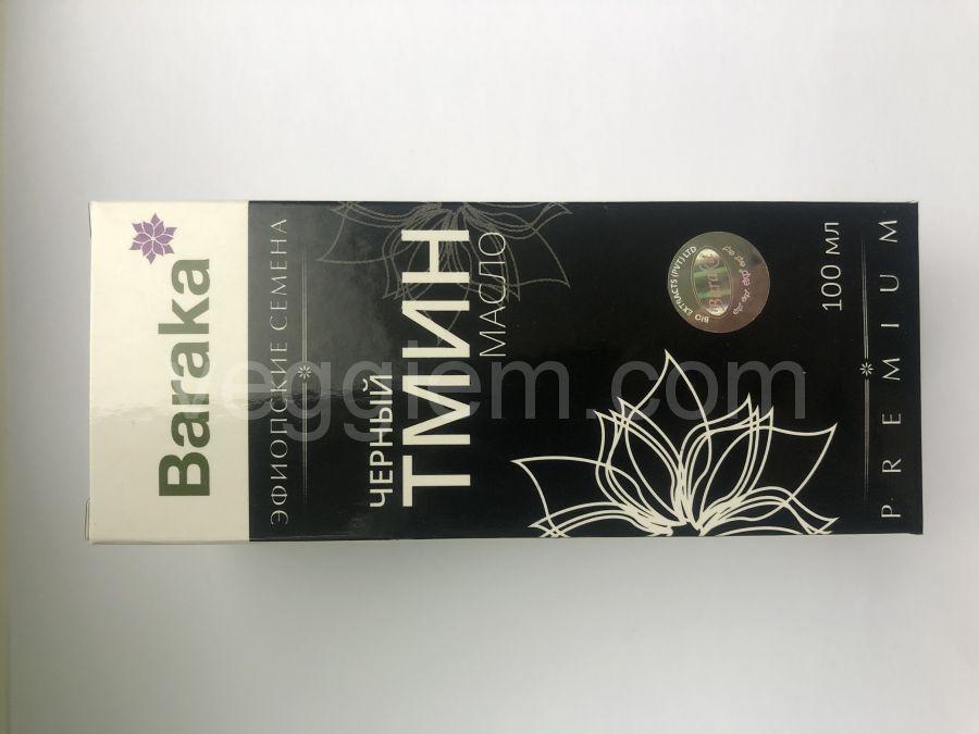 Масло чёрного тмина из эфиопских семян Baraka,100 мл (стекло)