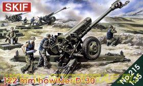 Гаубица Д-30 122мм