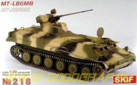 Бронетранспортер МТ-ЛБ 6 МБ