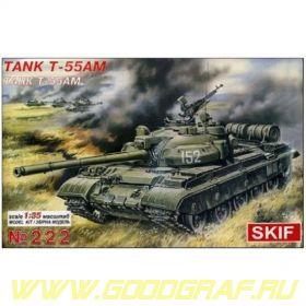 Танк T-55AM