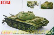 "Танк  Т-55С1 ""Бублина"""