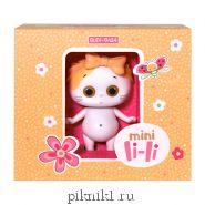 """Мини Ли‑Ли игрушка + 5 предметов одежды """"Маленькие секретики"""""""