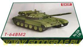 Танк Т-64БМ-2