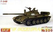 Танк Т-54Б