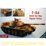Танк Т-54 Египетский