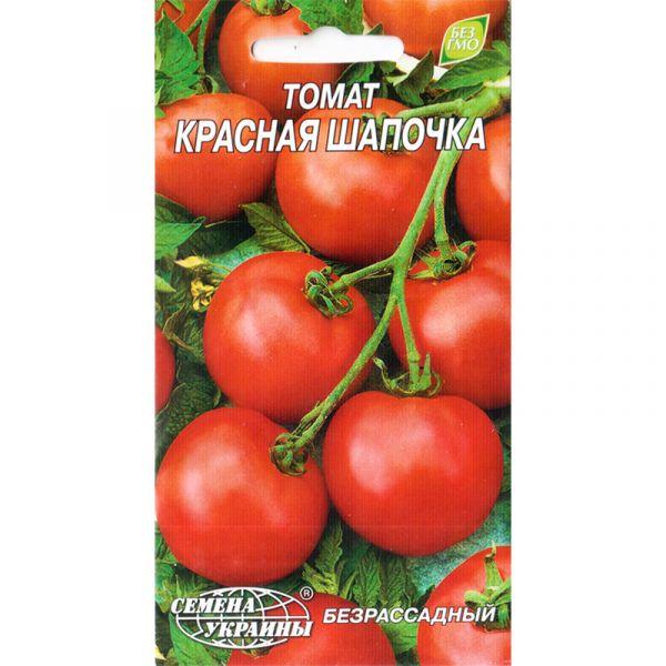 """«Красная шапочка» (0,2 г) от ТМ """"Семена Украины"""""""