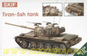 Танк Тиран -5Ш