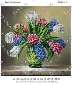 Dana DANA-3416 Букет с Гортензиями схема для вышивки бисером купить в магазине Золотая Игла