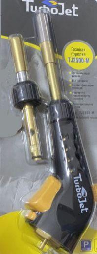 Горелка TurboJet TJ2500-M