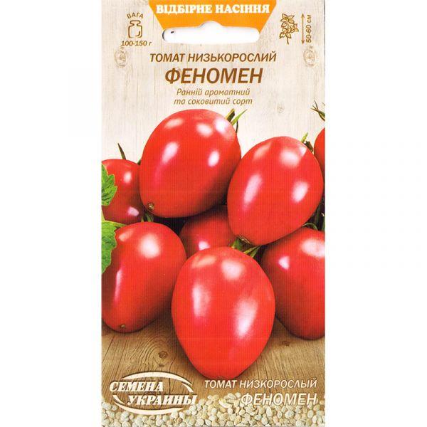 """«Феномен» (0,1 г) от ТМ """"Семена Украины"""""""