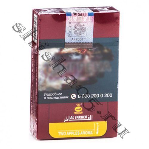 Al Fakher ND 50gr - Two Apple (Двойное Яблоко)