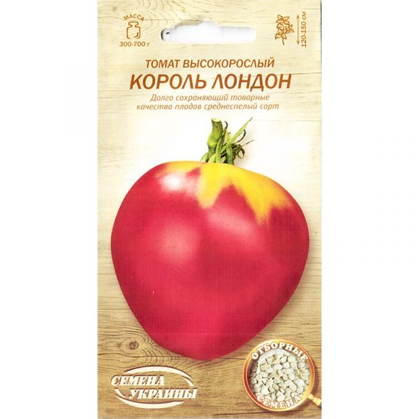 """«Король Лондон» (0,1 г) от ТМ """"Семена Украины"""""""