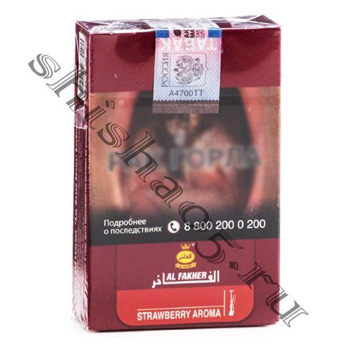 Al Fakher 50gr - Strawberry (Клубника)