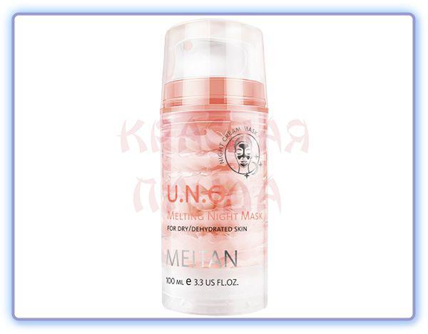 МейТан Тающая ночная крем-маска U.N.O. для сухой и обезвоженной кожи