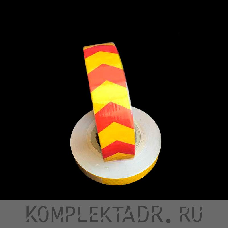 Светоотражающая лента 0,05х45 м красно-желтая стрелка (Арт.: 81131)