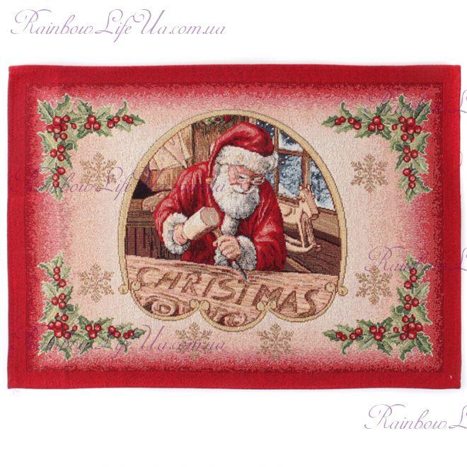 """Салфетка новогодняя гобелен с люрексом """"Christmas"""""""