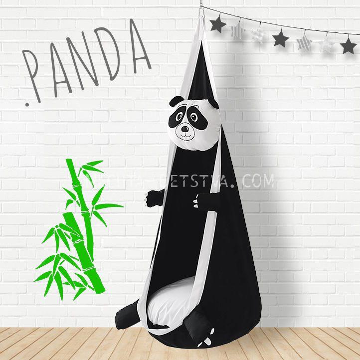 """Кресло-гамак """"Панда"""""""