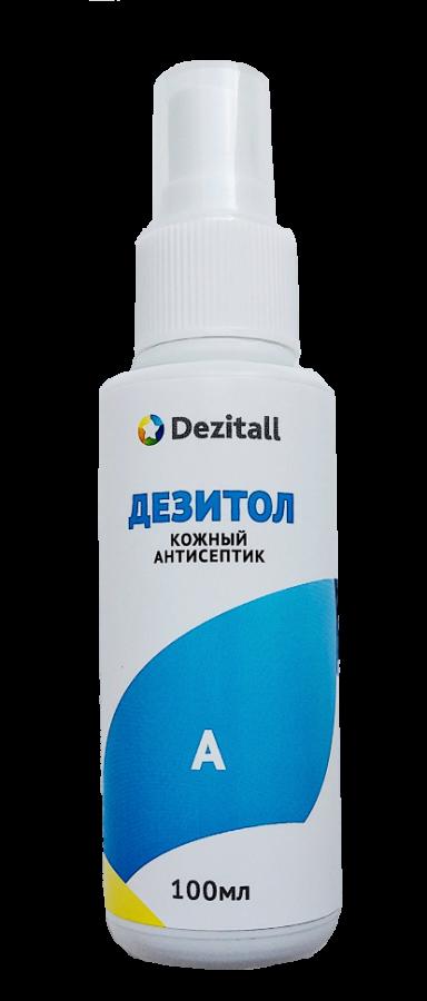 Дезитол А