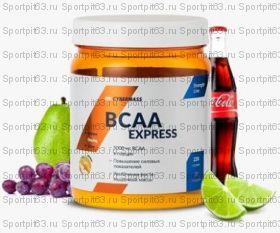 CYBERMASS BCAA EXPRESS 220G