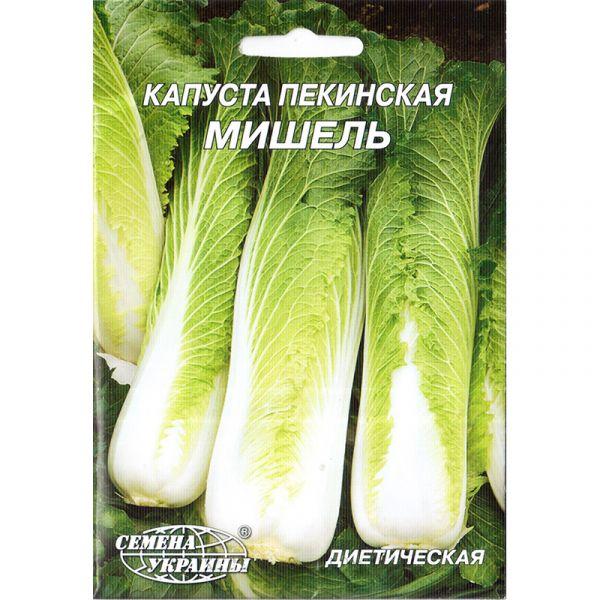 """«Мишель» (10 г) от ТМ """"Семена Украины"""""""