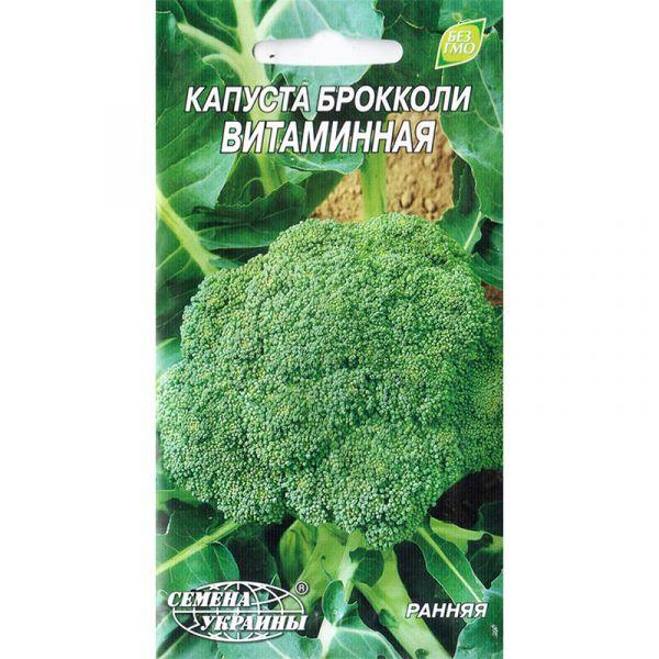 """Витаминная"" (0,5 г) от ТМ ""Семена Украины"""