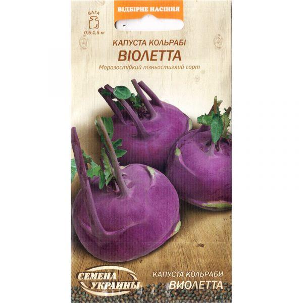 """«Виолетта» (0,5 г) от ТМ """"Семена Украины"""""""