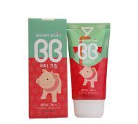 Многофункциональный BB крем Elizavecca Milky Piggy BB Cream SPF50 50 мл