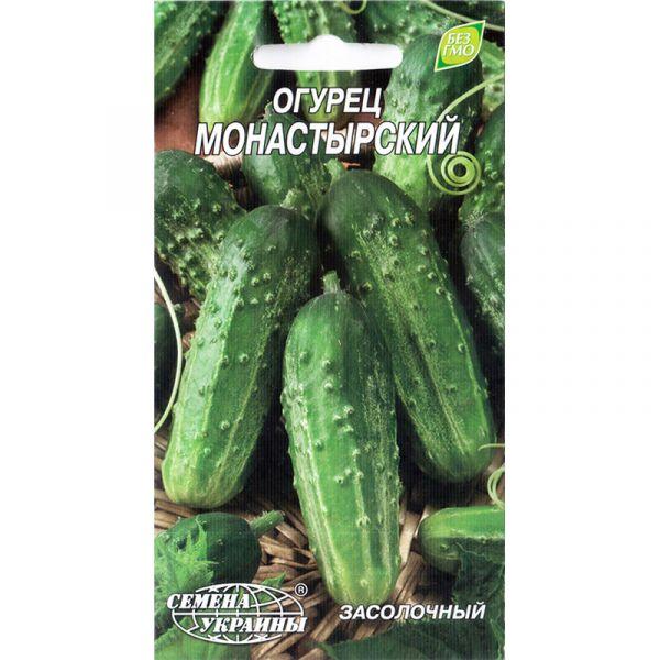 """«Монастырский» (1 г) от ТМ """"Семена Украины"""""""