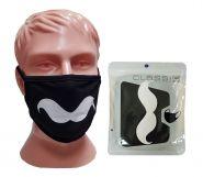 Защитная маска в индивидуальной упаковке (мужская) MaskM007