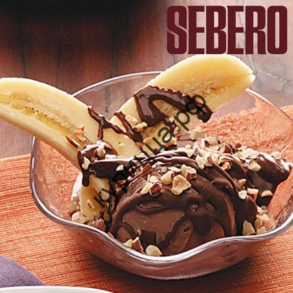 Табак Sebero – Banana Chocolate (Себеро банан шоколад)