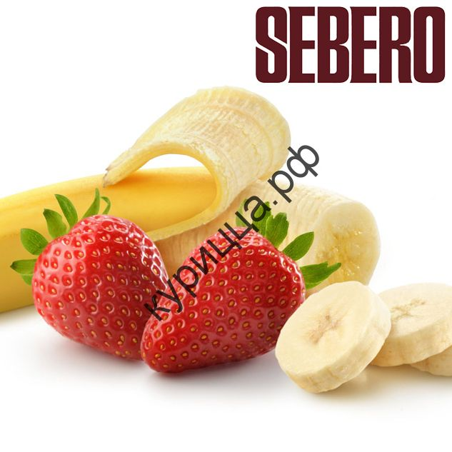 Табак Sebero – Banana Strawberry (Себеро банан клубника)