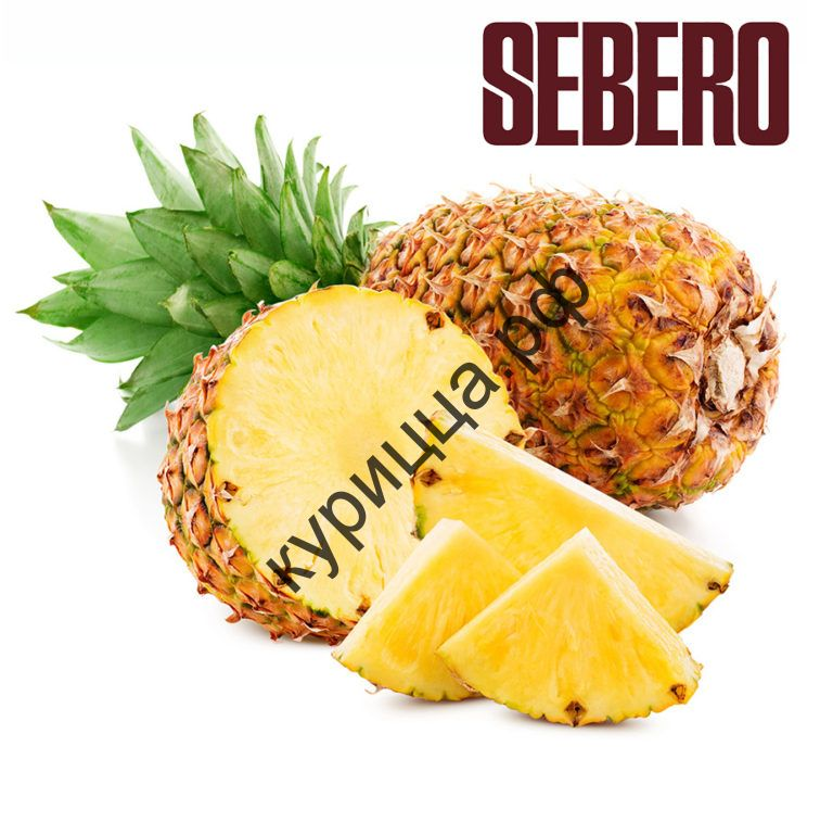 Табак Sebero – Pineapple (Себеро ананас)