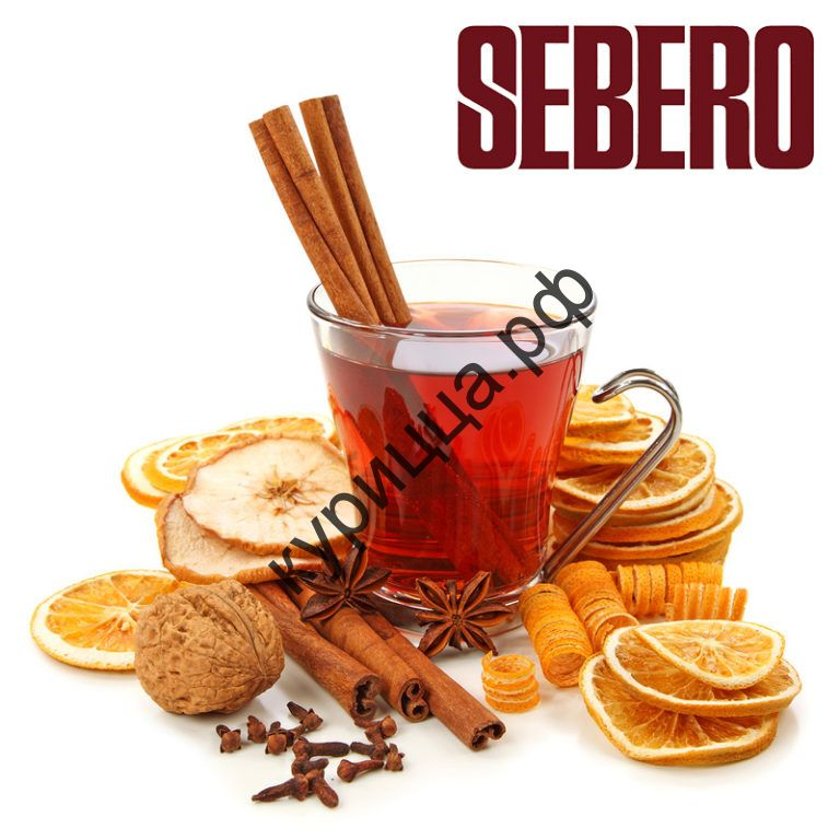 Табак Sebero – Spiced Tea (Себеро пряный чай)