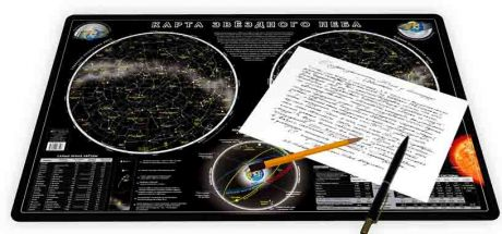 Коврик для письма «Звездное Небо»