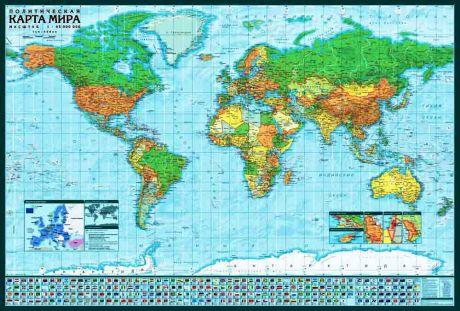 Политическая карта мира (1:45) в тубусе