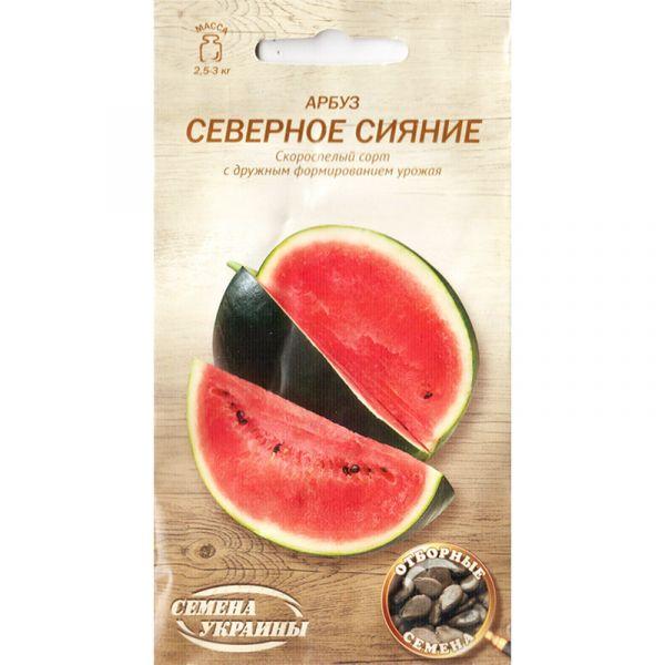 """«Северное сияние» (2 г) от ТМ """"Семена Украины"""""""