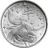 Год Быка 1 рубль Приднестровье 2020