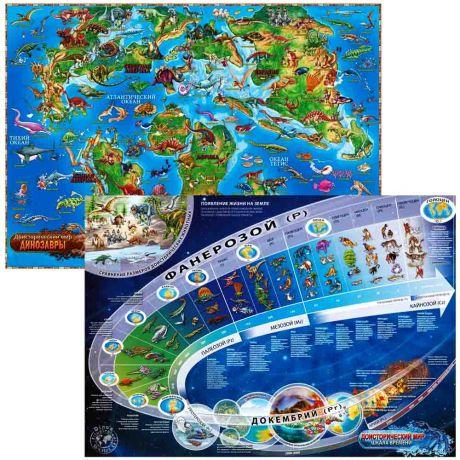 Двусторонняя детская карта мира. Динозавры