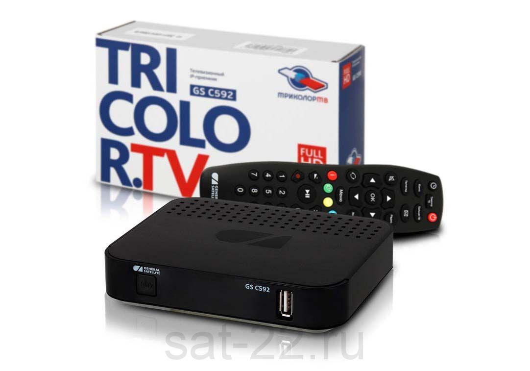 Приемник IP телевизионный GS C592