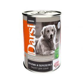 """Darsi Консервы """"Кролик и перепелка"""" для собак с чувствительным пищеварением, паштет, 410г"""