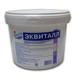 Эквиталл порошок (2 кг)