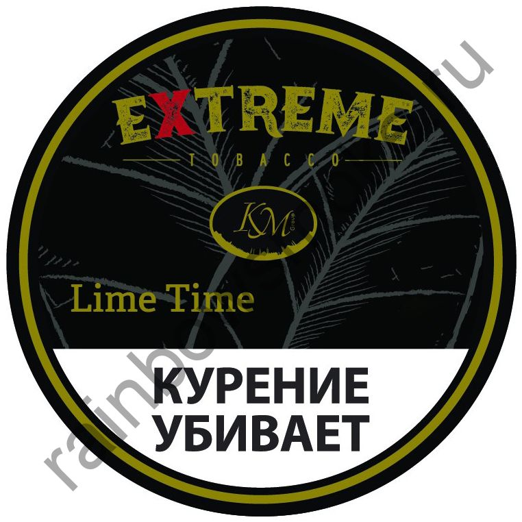 Extreme (KM) 50 гр - Lime Time M (Лайм Тайм)