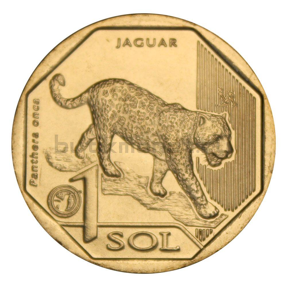 1 соль 2018 Перу Ягуар (Фауна Перу)