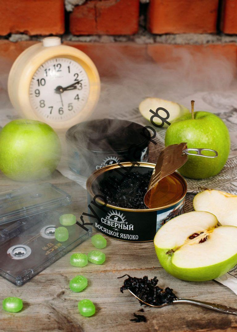 Табак Северный – Босяцкое яблоко