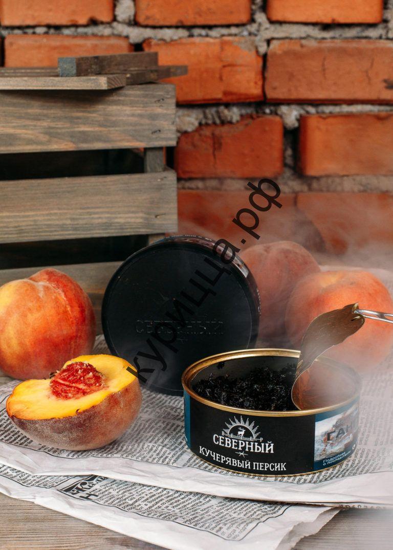 Табак Северный – Кучерявый персик
