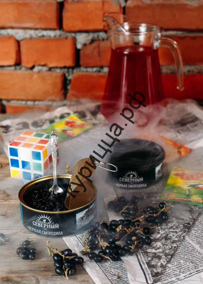 Табак Северный – Черная смородина